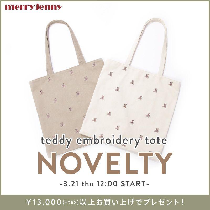 【merry jenny】 teddy刺繍トートBAGプレゼント?
