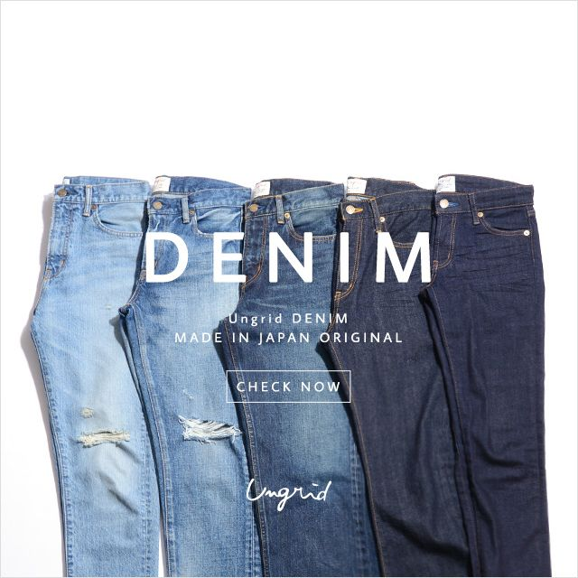 Ungrid DENIM