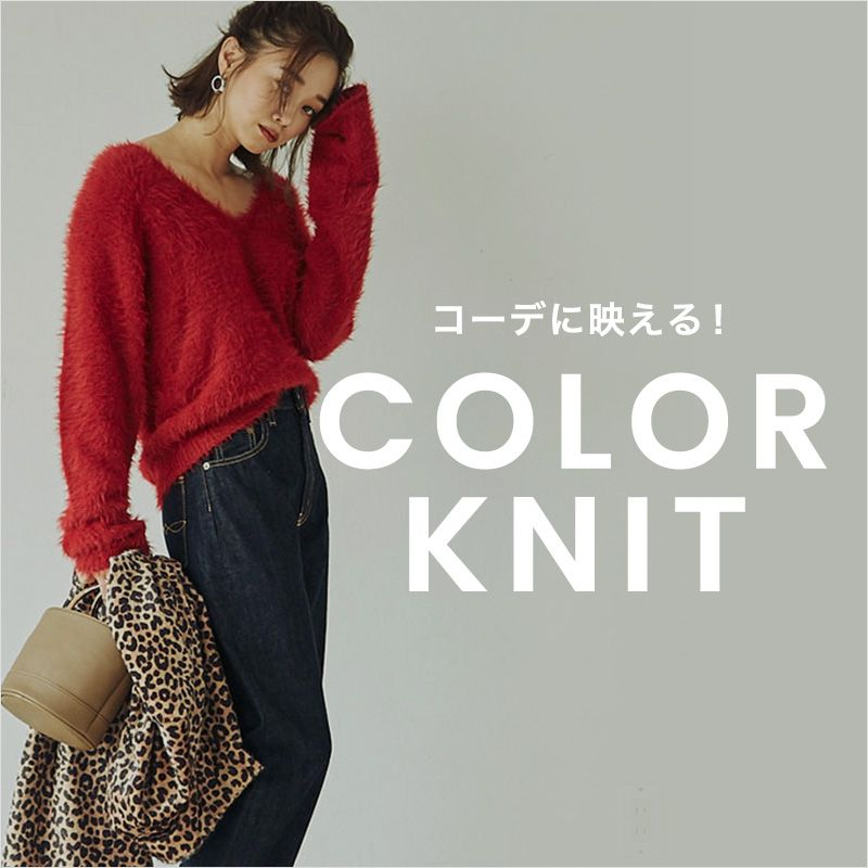 COLOR KNIT