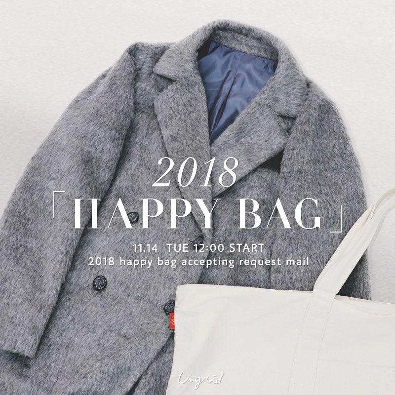 2018Ungrid福袋 HAPPY BAG