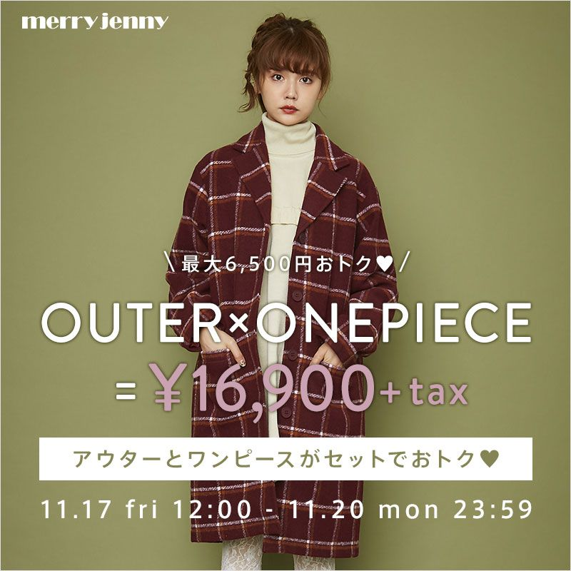 (copy)(copy)OUTER×OPSET