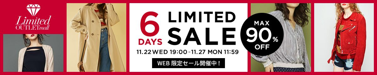 Limited OUTLET mall開催中!!