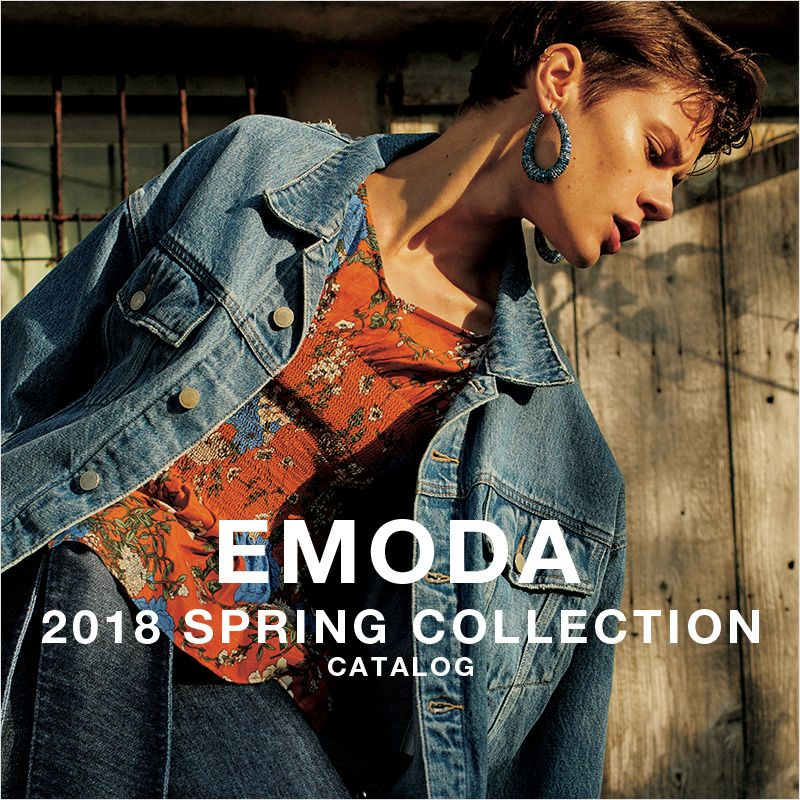 EMODA 2018 SPRING COLLECTION