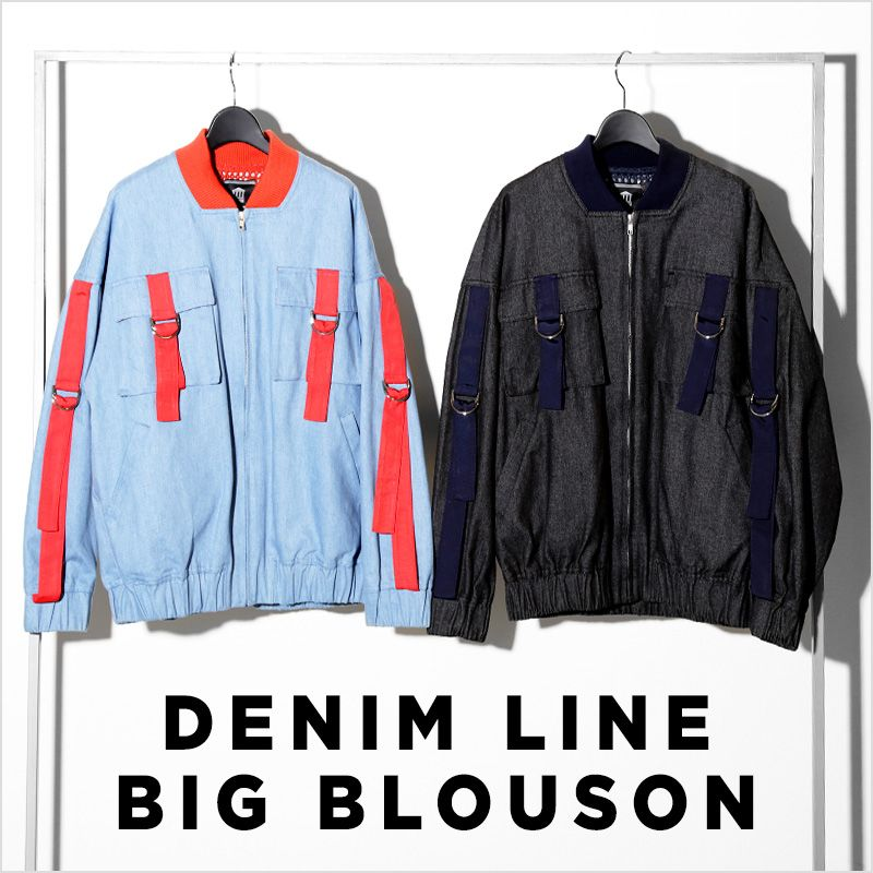 DENIM LINE BIG BLOUSON