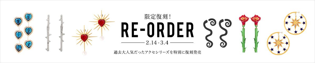 RE-ORDER