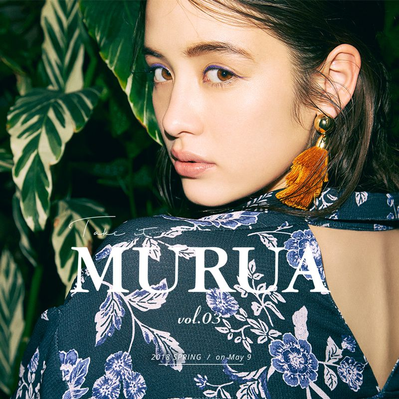 Take it MURUA vol.03