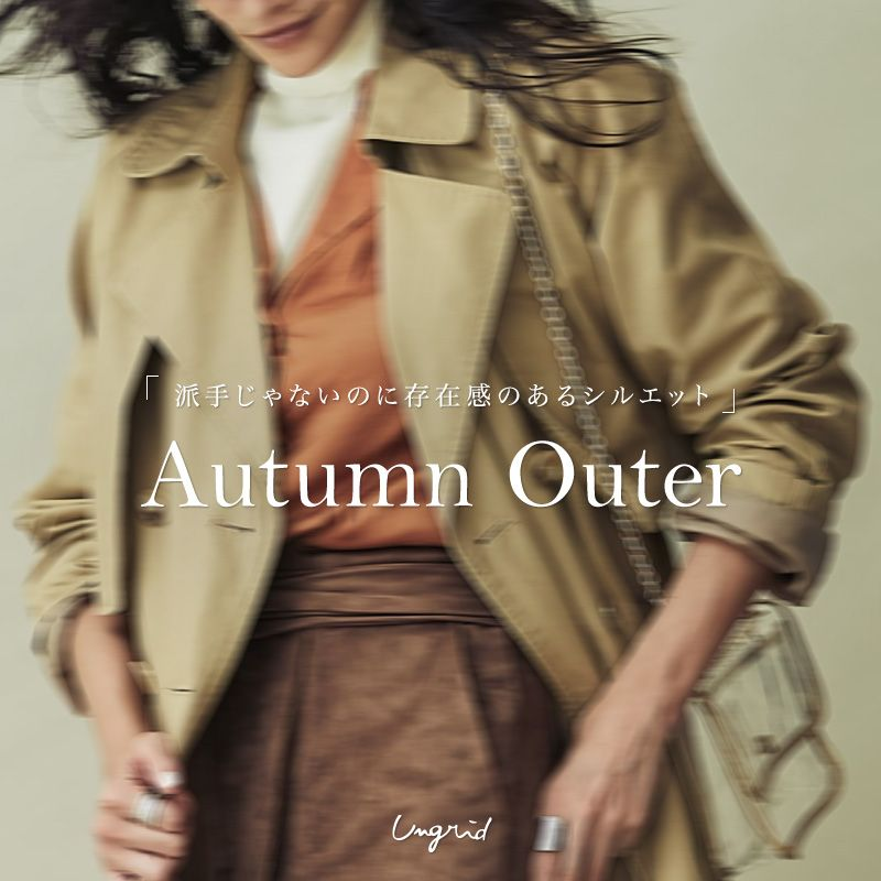 AUTUMN OUTER