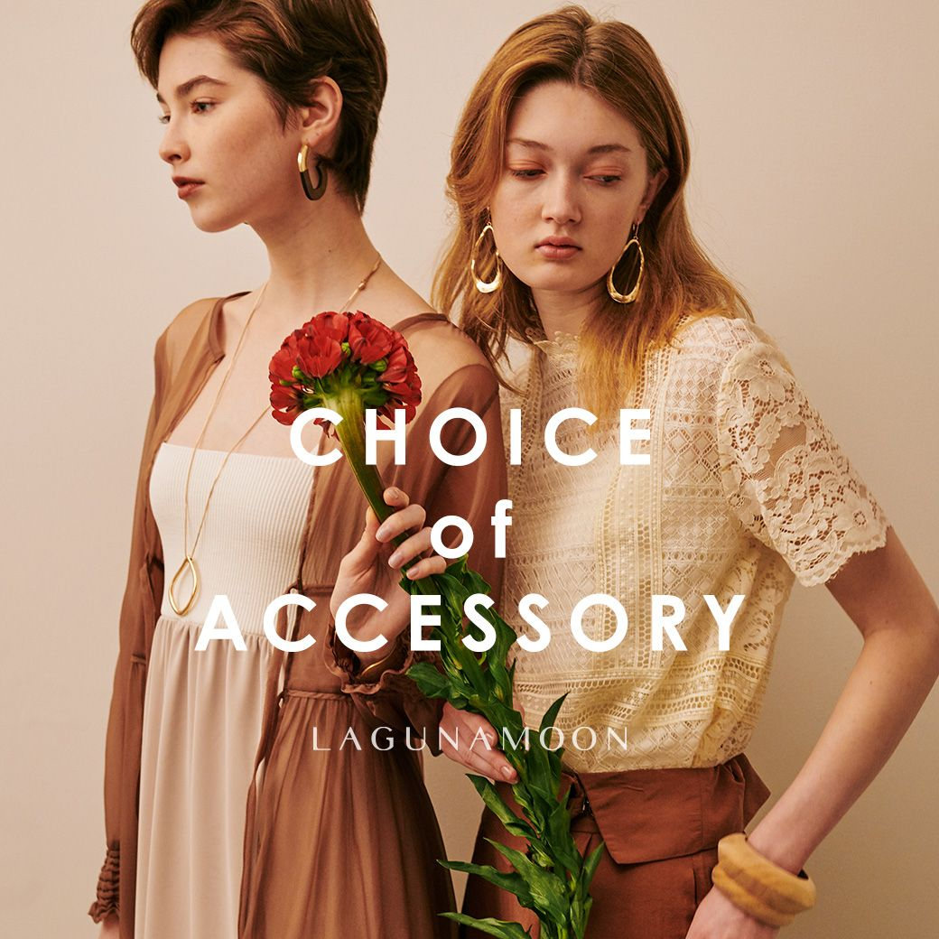 CHOICE of ACCESSORY