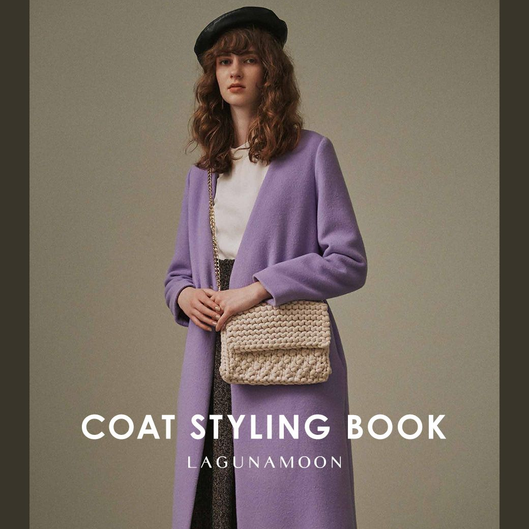 COAT STYLING BOOK