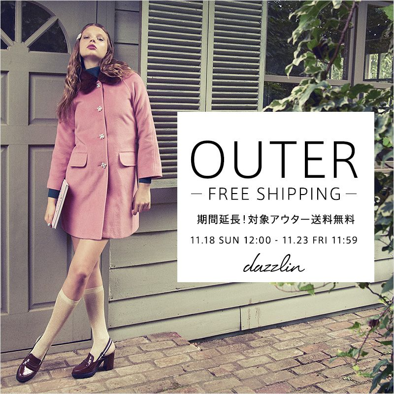 (copy)OUTER FREE SHIPPING
