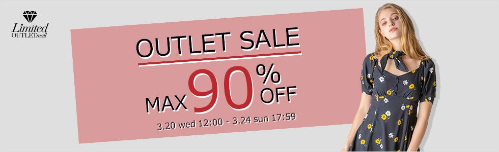 (copy)outlet sale