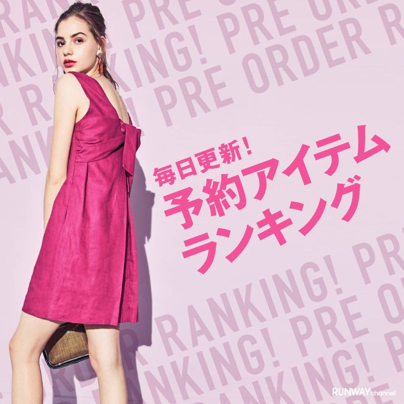 848a79bf0226b レディースファッション通販|RUNWAY channel(ランウェイチャンネル)