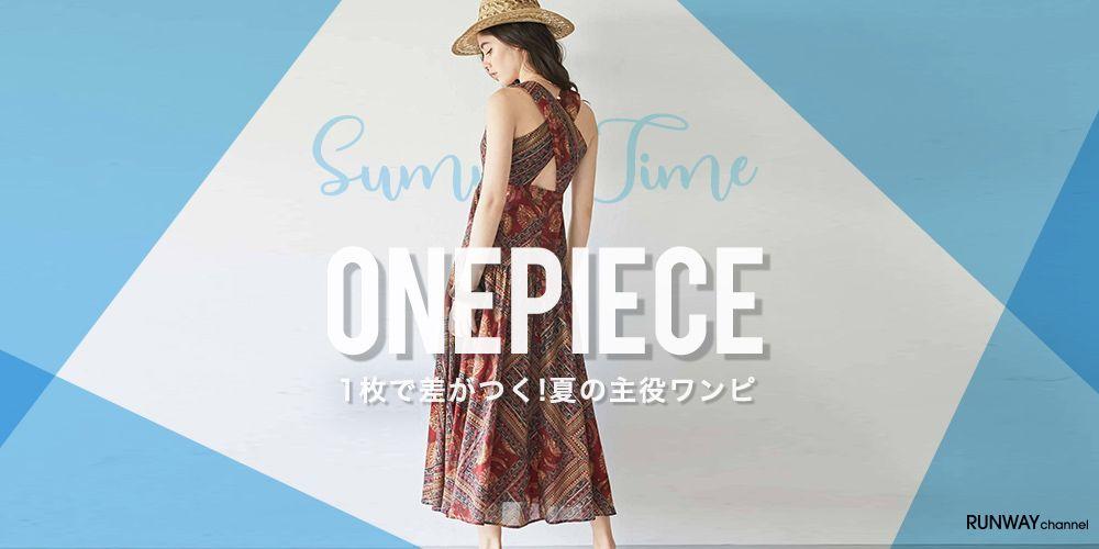 3e99a91ed59cb レディースファッション通販 RUNWAY channel(ランウェイチャンネル)