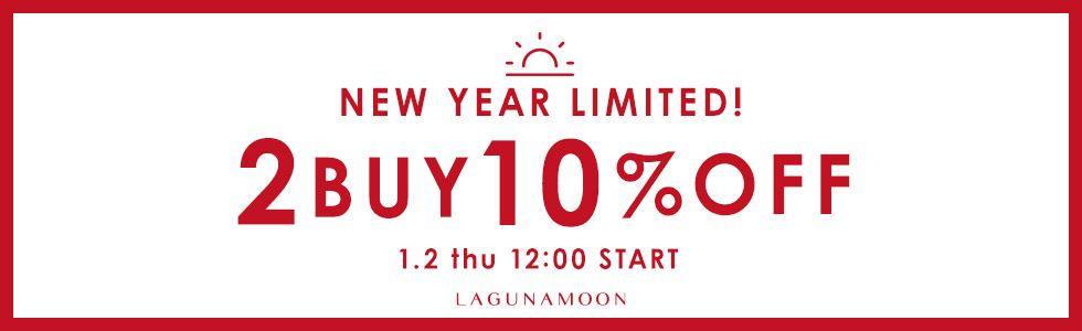 RCW/RCO商品詳細LAGUNAMOON 2BUY10%OFF