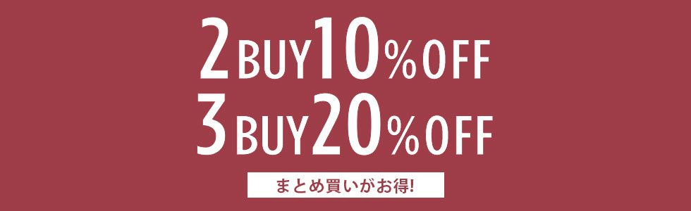 RCW商品詳細 OUTLE LIMITED 2BUY10%OFF,3BUY20%OFF